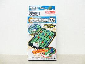 サッカー盤/ロックオンストライカーJr./エポック社