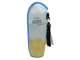 【未使用品】OUTDOORPRODUCTS / ソフトボトルケース レモン 直径7.5cm 高さ26cm 東亜金属 アウトドアプロダクツ 500mlペットボトルサイズ