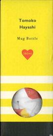 【未使用品】Tomoko Hayashi / 軽量ステンレスボトル 380ml アップル 旬果シリーズ マグボトル 直径6.5cm 高さ17.7cm 重さ220g 真空2重構造 東亜金属 トモコハヤシ syun-ka