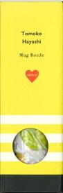 【未使用品】Tomoko Hayashi / 軽量ステンレスボトル 480ml ペア 旬果シリーズ マグボトル 直径6.5cm 高さ21cm 重さ250g 真空2重構造 東亜金属 トモコハヤシ syun-ka