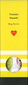 【未使用品】Tomoko Hayashi / 軽量ステンレスボトル 480ml ミックス 旬果シリーズ マグボトル 直径6.5cm 高さ21cm 重さ250g 真空2重構造 東亜金属 トモコハヤシ syun-ka