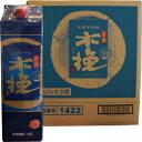 【送料無料(一部地域除く)】日向木挽BLUE 20度 紙パック 1800ml(1.8L) 1ケース(6本)(木挽ブルー)【宮崎】…