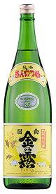 芋焼酎 金の露 25度 1800ml(1.8L)【川越酒造場】【宮崎】【敬老の日ギフト】