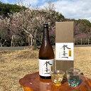 金賞酒「大吟醸 登喜一」と「宮崎名物 鶏のささみくんせい」セット【送料無料(※東北・北海道は別途送料がかかります…