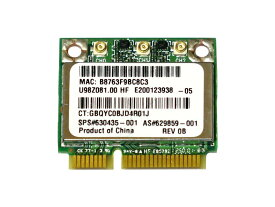 HP純正 630435-001 +汎用 Atheros AR5BHB112 AR9380 デュアルバンド 2.4/5GHz 3x3 a/b/g/n 450Mbps PCIe mini half 無線LANカード