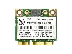 Lenovo純正 60Y3251 BCM943224HMS BCM43224 デュアルバンド 2.4GHz/5GHz 802.11a/b/g/n 300Mbps 無線LANカード