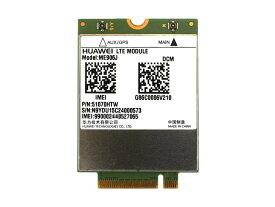 HUAWEI ME906J M.2 4G, LTE, 3G, GSM, HSPA+ WCDMA対応 WWAN ワイヤレスWANモジュール (DOCOMO MVNO sim専用)