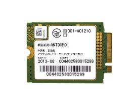 富士通 ANT30MO-01-C 4G, LTE, 3G, W-CDMA対応 M.2 WWAN ワイヤレスWANモジュール