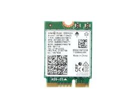 インテル Intel Wireless-AC 9560 5GHz/2.4GHz 802.11ac MU-MIMO 1.73Gbps Wi-Fi + Bluetooth 5 Combo M.2 無線LANカード 9560NGW [CNVi対応スロット専用]