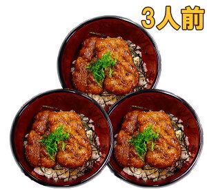 健美の蒲焼き_手作り《ベジタリアン》50g×6枚入り豆腐の蒲焼き【YOUNG zone】豆腐の柔らかな食感に、国産の湯葉をまぜることでうなぎのふわふわした食感と肉のしっかりした歯ごたえを再現
