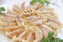 健美の野菜餃子 1袋450g(約30個入)を3袋 寒い季節に温かい水餃子で心もほっこり。また、パーティーのオードブルに最適のベジタリアン用食材