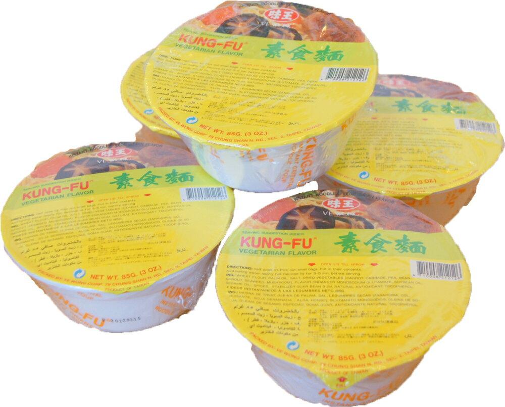 素食カップラーメン《ベジタリアン》85g×12個入(菜食健美)菜食の即席麺 ※冷凍品との同梱不可【YOUNG zone】