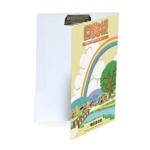 回覧板 タイプK-3(一般/通常紙)名入れ無料