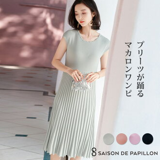 It is knit dress pleats French sleeve pearl decoration rib knit rib dress crew neck French sleeve mi-mollet length きれいめ casual feminine autumn M/L size Lady's dress in the spring and summer in knit knit summer in 2,000 yen OFF/ dress summer only in \ now
