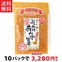 【送料無料!!】国産ぶっかけおかず生姜140g(10パック)