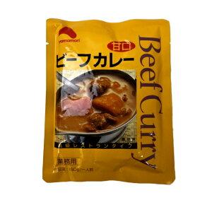 ビーフカレー 甘口 1個 レトルト 簡単調理 非常食 保存食 ローリングストック インスタント カレー
