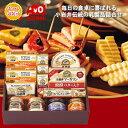 【送料無料】 小岩井 バラエティセット 乳製品ギフト 乳製品詰合せ 13点セット バラエティーセット チーズセット 小岩…