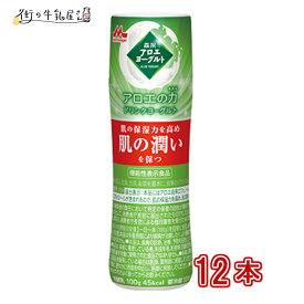 森永乳業 アロエの力 ドリンクヨーグルト 1ケース 100g 12個 森永 morinaga 一般商品