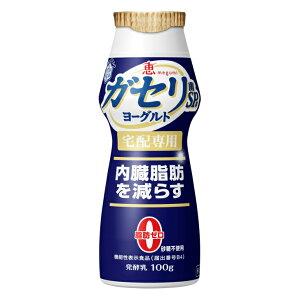 パルテノ 白桃 3個 一般製品