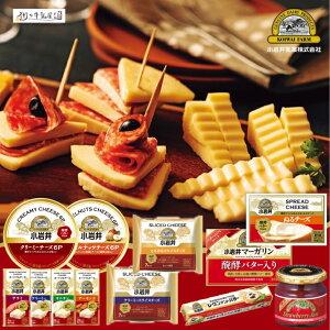 小岩井乳製品 バラエティーセット 復興支援 マーガリン オードブルチーズ 米沢牛入りサラミ アーモンド クリーミー オニオン ぬるチーズ ス ライスチーズ とろけるチーズ 6Pチーズ ストロベ