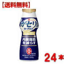 【送料無料】 雪印メグミルク ガセリ菌 SP株 のむヨーグルト100g24本 飲むタイプ 宅配専用 2ケース ダイエット 内臓脂肪 メタボ対策