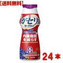 雪印メグミルク ガセリ菌 SP株ヨーグルト ドリンクタイプベリーミックス100g×2ケース 24本 ダイエット 内臓脂肪