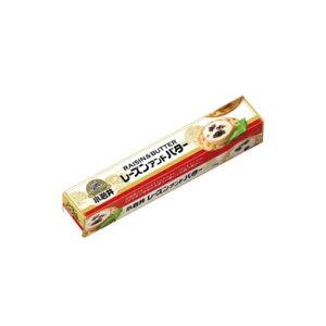 小岩井 レーズンアンドバター (75g×30個) セット ミックスバター おつまみ オードブル まとめ買い