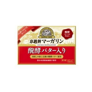 【送料無料】 小岩井 マーガリン 発酵バター入り (180g×20個) セット 醗酵バターミルク 部分水素添加油脂不使用 まとめ買い 小岩井農場