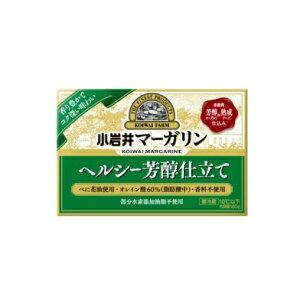 小岩井 マーガリン【ヘルシー芳醇仕立て】 20個