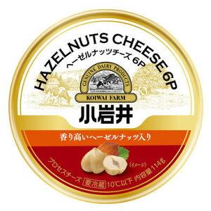 【送料無料】 小岩井 ヘーゼルナッツチーズ 6P 24個 セット プロセスチーズ サムソチーズ おつまみ おやつ まとめ買い