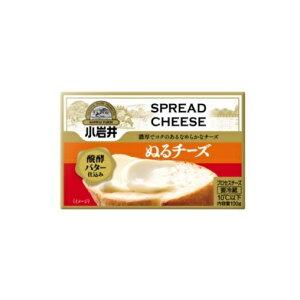 【送料無料】 小岩井 ぬるチーズ 12個 セット プロセスチーズ クリームチーズ 発酵バター 濃厚 スプレッドチーズ まとめ買い