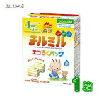 あす楽 森永乳業 フォローアップミルク チルミル 1箱 エコらくパック つめかえ 粉ミルク 森永 morinaga 一般製品