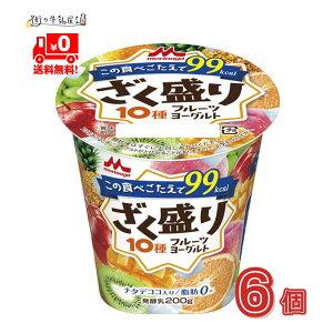 森永乳業 ざく盛りフルーツヨーグルト 6個入 1ケース ナタデココ入り 脂肪ゼロ フルーツヨーグルト ヨーグルト 発酵乳 まとめ買い 森永 morinaga 一般製品