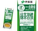 伊藤園 緑茶習慣 200ml ×24本 特定保健用食品 送料無料
