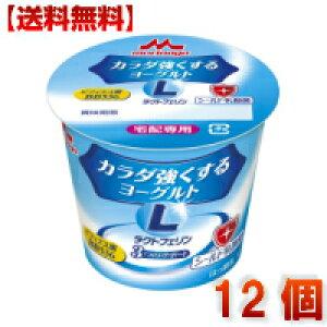 【送料無料】 森永乳業 カラダ強くする ヨーグルト 食べるタイプ x12個 1ケース 森永 morinaga ラクトフェリン シールド乳酸菌 ビフィズス菌カラダ強くする