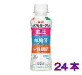 森永乳業 トリプルヨーグルト 24本 (飲むタイプ) 2ケース