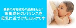 あす楽森永乳業ドライミルクはぐくみエコらくパックはじめてセット1セット粉ミルクフォローアップ軽量スプーン森永morinaga一般製品