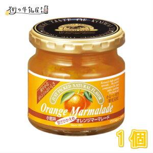 小岩井 甘さひかえめ オレンジマーマレードジャム 1個 180g ママレード Orange Marmalade 小岩井農場