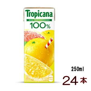 トロピカーナ オレンジ グレープ グレープフルーツ アップル マンゴ- パインアップル パイナップル を2種類2ケース以上で 送料無料トロピカーナ 100%ジュース グレープフルーツ 24本