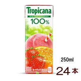 トロピカーナ オレンジ グレープ グレープフルーツ アップル マンゴ- パインアップル パイナップル を2種類2ケース以上で 送料無料トロピカーナ 100%ジュース フルーツブレンド 24本
