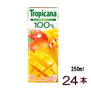 トロピカーナ オレンジ グレープ グレープフルーツ アップル マンゴ- パインアップル パイナップル を2種類2ケース以上で 送料無料トロピカーナ 100%ジュース マンゴーブレンド 24本