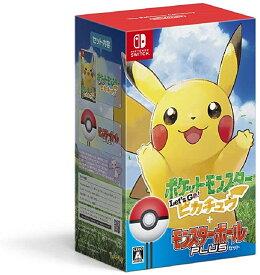ポケットモンスター Let's Go! ピカチュウ モンスターボール Plusセット- Switch