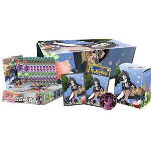 伝説の鼓動 ポケモンカードゲームジムセット 強化拡張パック「伝説の鼓動」2BOX デッキシールド 64枚 デッキケース 1個 ポケモンコイン 1個 カードボックス(外箱)1個