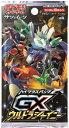 ポケモンカードゲーム サン&ムーン ハイクラスパック 「GX ウルトラシャイニー」 サンムーン ポケカ 1パック(10枚…