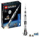 レゴ(LEGO)アイデア レゴ(R) NASA アポロ計画 サターンV 21309 スペースシャトル