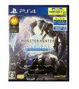 [PS4]モンスターハンターワールド:アイスボーン マスターエディション MONSTER HUNTER WORLD ICEBORNE モンハン 限定…