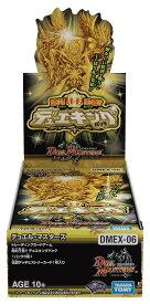デュエル・マスターズ TCG DMEX-06 絶対王者!! デュエキングパック DP-BOX デュエマ 10パック入り 1パック6枚 全103種