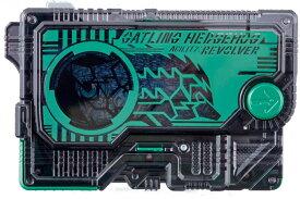 数量限定!! 仮面ライダー ゼロワン DXガトリングヘッジホッグプログライズキー DX飛電ゼロワンドライバー DXエイムズショットライザー 対応