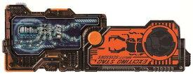 仮面ライダー ゼロワン DXエキサイティング スタッグ プログライズキー クワガタムシ シザーズアビリティ DX飛電ゼロワンドライバー DXエイムズショットライザー 対応 DX仕様で光る!鳴る!!