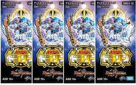 4パックセット デュエル・マスターズ TCG DMEX-12 最強戦略 !! ドラリンパック 1パック7枚封入 136種